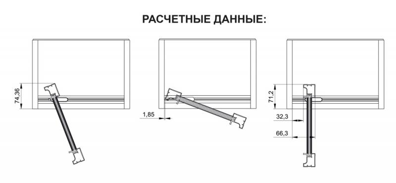 Использование распашного механизма (арт. ab-01) с руЧкой fus.